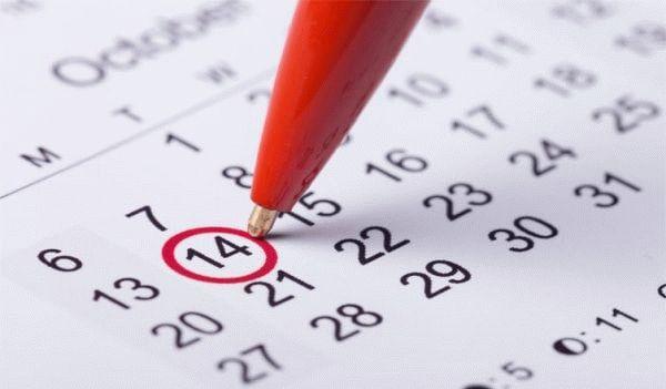 календар з позначкою