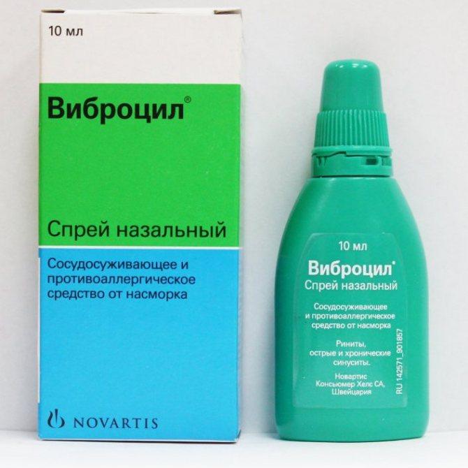 каметон в ніс інструкція із застосування