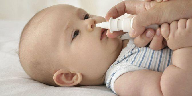 Краплі від закладеності носа: список, Які допомагають.  Відгуки
