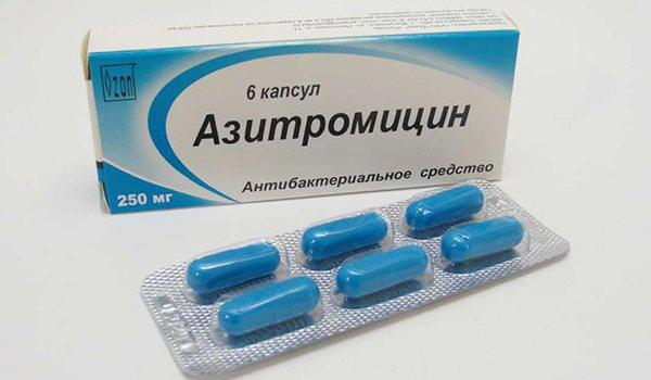 Капсули Азитроміцин - інструкція із застосування