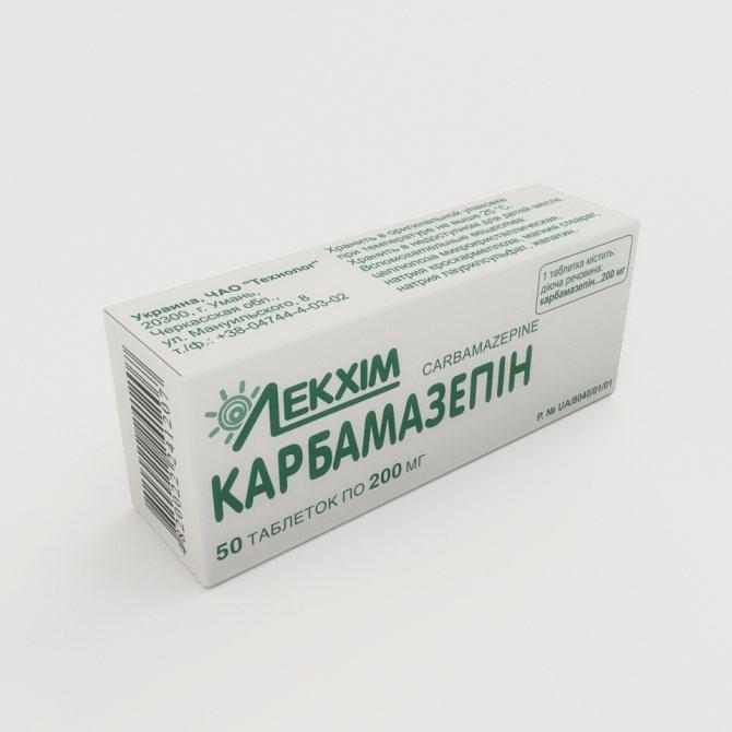 карбамазепін по ЗАСТОСУВАННЯ таблетки