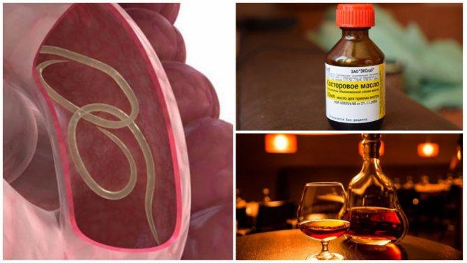 касторове масло очищення організму