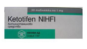 кетотифен краплі