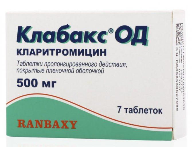 Клабакс