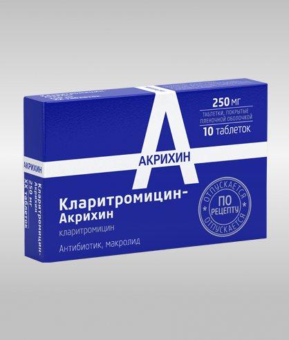 кларитроміцин Акрихин
