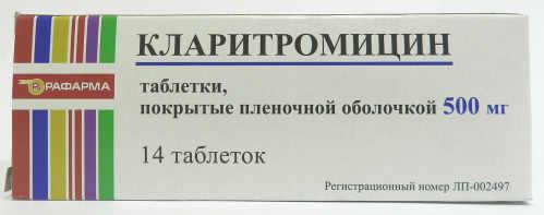 Кларитроміцин - антибіотик макролід