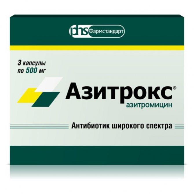 кларитроміцин інструкція таблетки дорослим