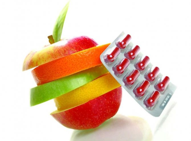 Комплексне лікування: вітаміни и медикаменти