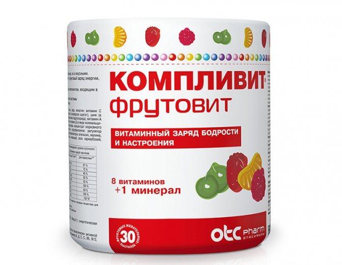 Комплівіт® ФрутоВІТ - Завдяки новій формі у вигляді жувальних ...