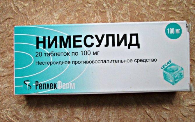 Консервативне лікування орхоепідідіміта