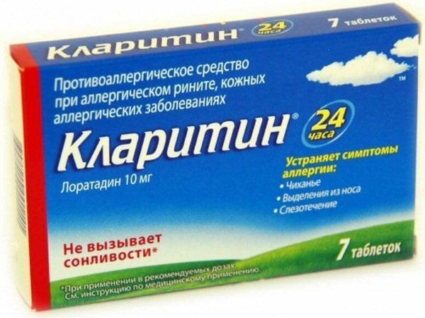 Контактний дерматит. Фото, симптоми і лікування, алергічний, простий. Мазі, креми, лікування народними засобами
