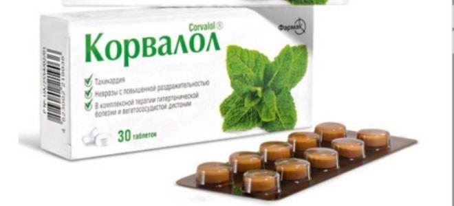 корвалол складу таблетки