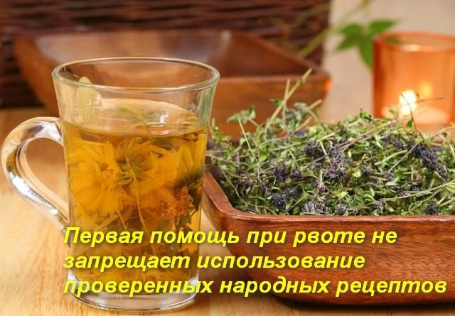 кружка з чаєм і блюдо з лікарськими травами