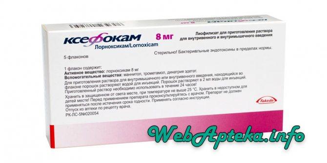 Ксефокам і Ксефокам Рапід (таблетки, уколи) - інструкція із застосування, аналоги, відгуки, ціна