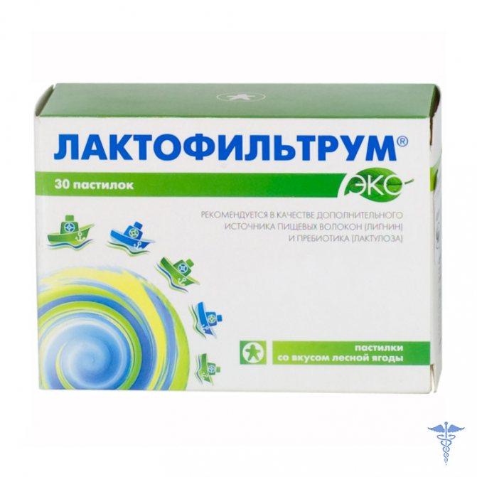 Лактофільтрум при вагітності інструкція чи можна застосовуваті Лактофільтрум во время вагітності