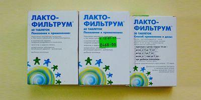 Лактофільтрум при проносі (діареї)