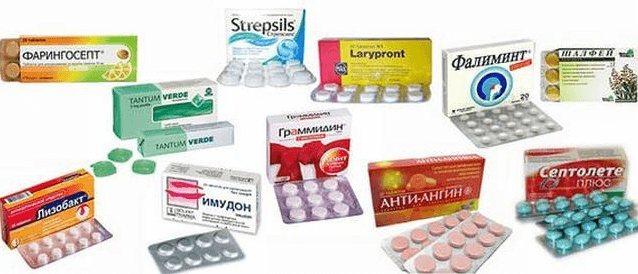 Лакунарна ангіна препарати