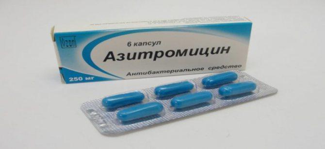 Лікувальна тактика при атипових пневмоніях