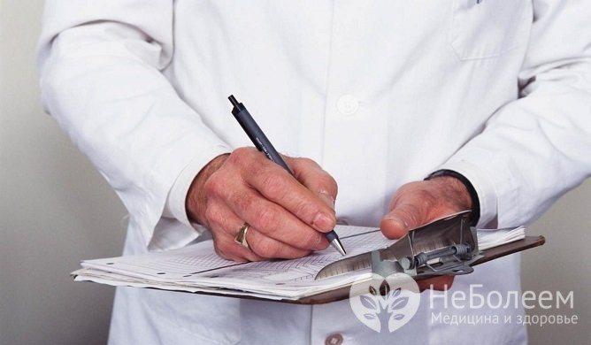 Лікування хронічного аднекситу полягає в прийомі протизапальних і протиінфекційних препаратів