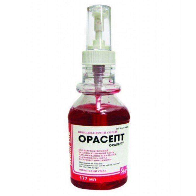 лікування хронічного фарингіту у дорослих препарати