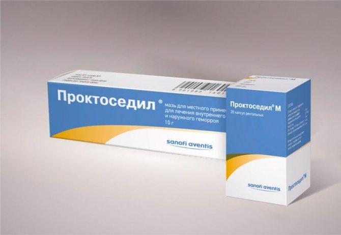 Лікування маззю геморою