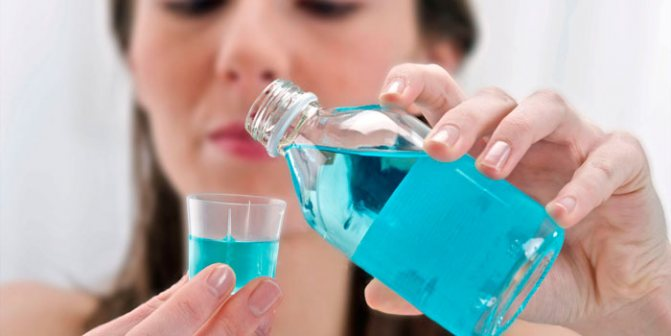 Лікування при афтозний стоматит проводитися декількома групами ліків