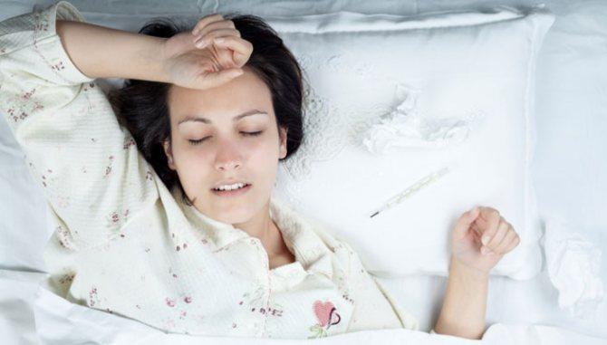 лікування застуди будинку