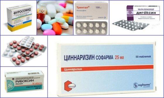 Лікування ревматизму препарати