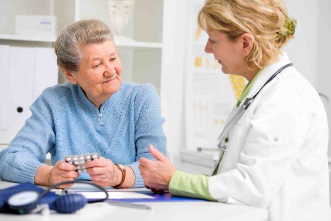 Лікування системної склеродермії в EMC