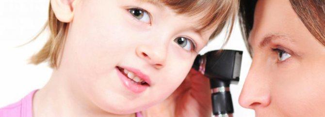 лікування пріглухуватості у дітей
