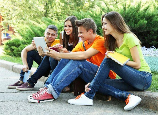Лікування у підлітків