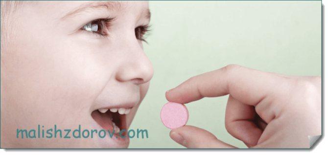 лікування вітамінамі