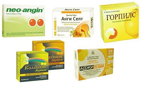 ліки для горла нео-ангін, ангісепт, Горпілс, лорпілс і АДЖИСЕПТ