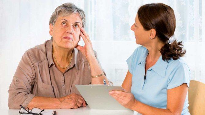 Ліки для мозку для літніх
