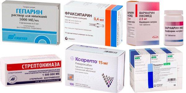 Ліки для зниженя фібріногену: Гепарин, Фраксипарин, Варфарин та ін.