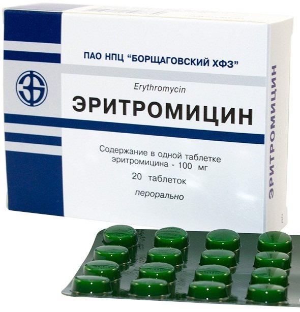 Ліки від сухого кашлю відхаркувальній препарати.  Список ЗАСОБІВ нового поколения, сиропи, таблетки
