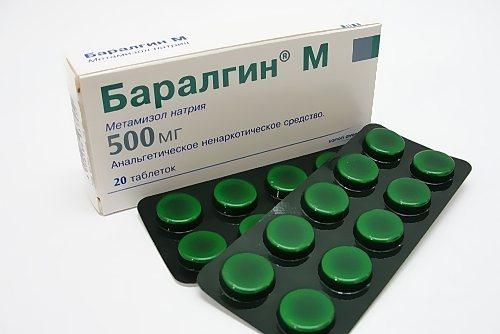 ліки отруєння 4