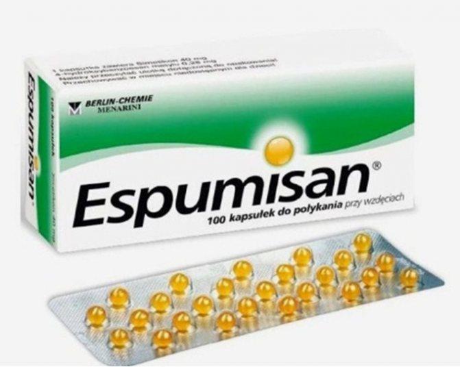 Лікарський засіб Еспумізан