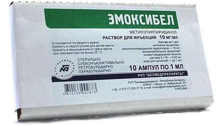Лікарський препарат Емоксібел