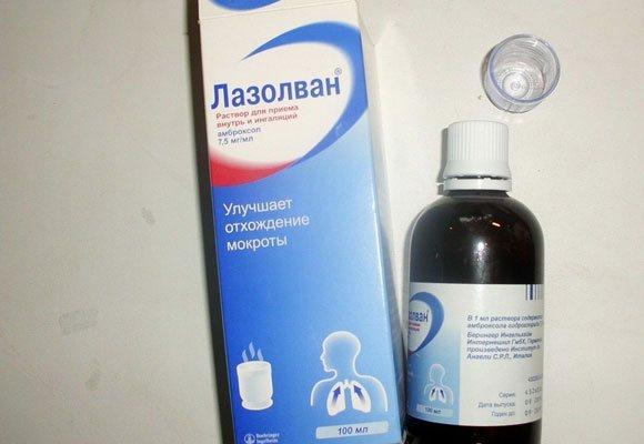 Лікарський препарат Лазолван