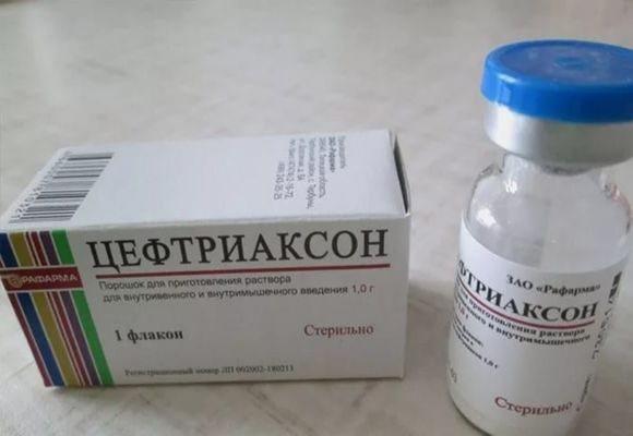 ліки Цефтриаксон
