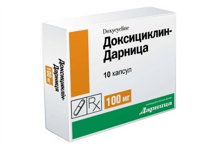Ліки «Доксициклін»