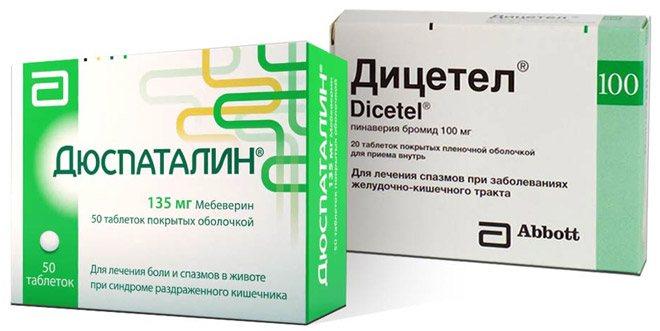 Ліки Дюспаталін - показання до застосування і аналоги