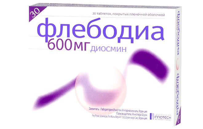 ліки Флебодіа