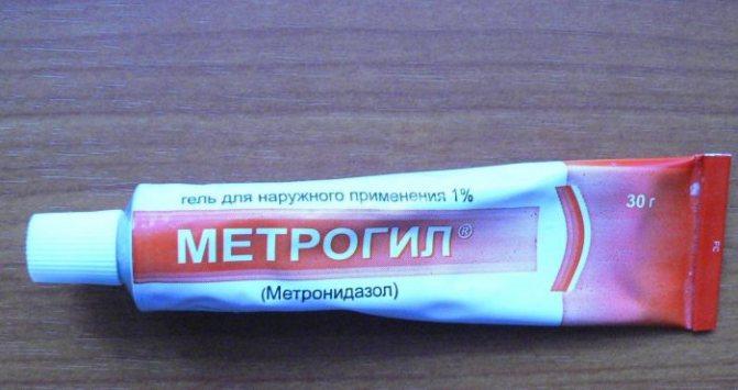 ліки метрогил
