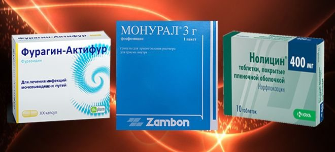 ліки від циститу монурал
