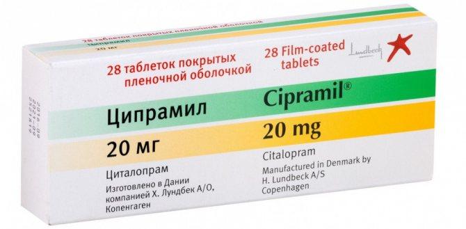 ліки від нервів і стресу (головний ключ)
