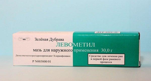 Левометіл