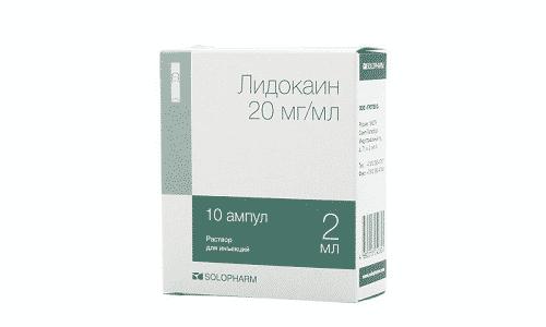 Лідокаїн - місцевий знеболювальний засіб, що володіє антиаритмічну дію