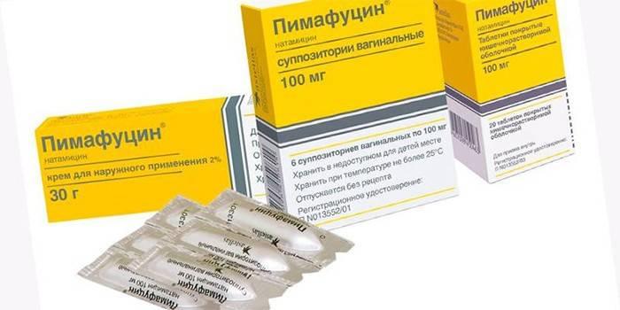 Лінійка препаратів Пімафуцин